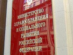 Минздрав отверг обвинения в противодействии клиническим испытаниям