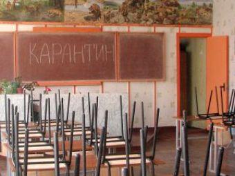 московские школы