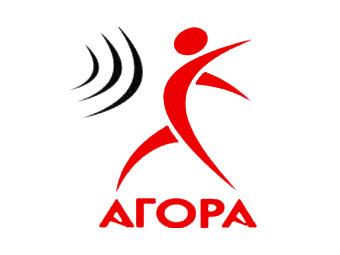 """Логотип правозащитной ассоциации """"Агора"""""""