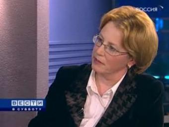 "Вероника Скворцова, кадр телеканала ""Россия"", архив"