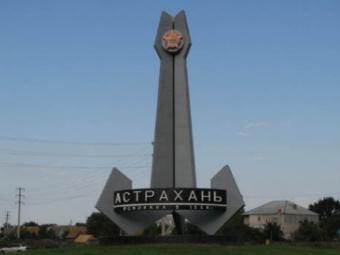 Областная клиническая больница г владимира