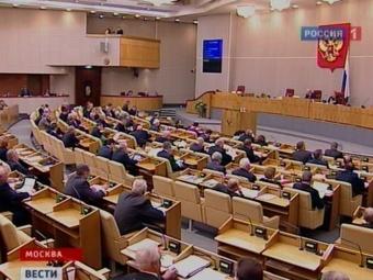 """Заседание Госдумы, кадр телеканала """"Россия"""", архив"""