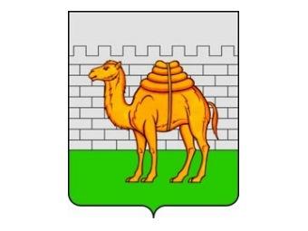 Герб челябинска иллюстрация с сайта