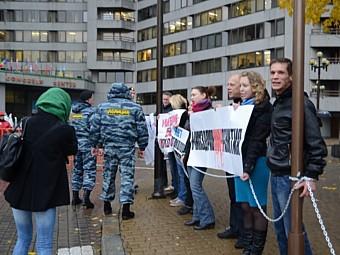 Задержание участников пикета у ЦМТ, фото организаторов.