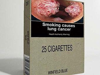 Образец новой сигаретной пачки. Фото с сайта prwatch.org