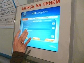 Поликлиника института им бурденко москва