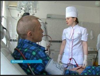 Взрослая областная больница могилев регистратура