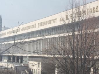 Здание РНИМУ. Фото с официального сайта вуза rsmu.ru