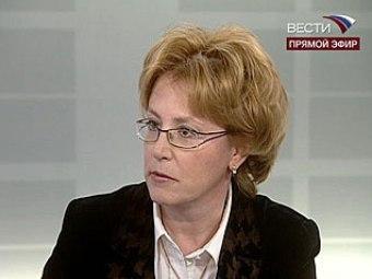 "Вероника Скворцова. Кадр телеканала ""Россия"", архив"