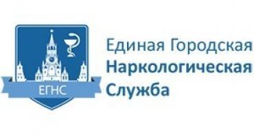Анализ мочи на наркотики в москве Справка 302Н Тимирязевский район