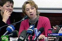 женщина с пересаженным лицом фото