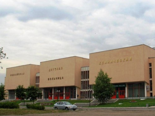 рдбк больница москва