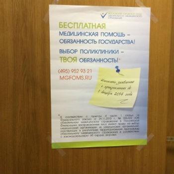 Договор взаимозачета между организациями образец