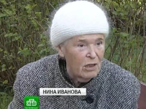 нина иванова актриса фото сейчас рисуем продолжение