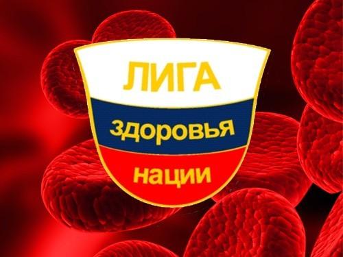 """""""Лига здоровья нации"""" совместно с """"Санофи"""" решили бороться с сахарным диабетом"""