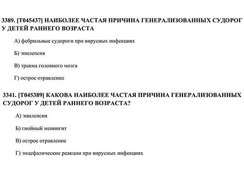 Новые правила ординатуры: прелести крепостного права - МедНовости