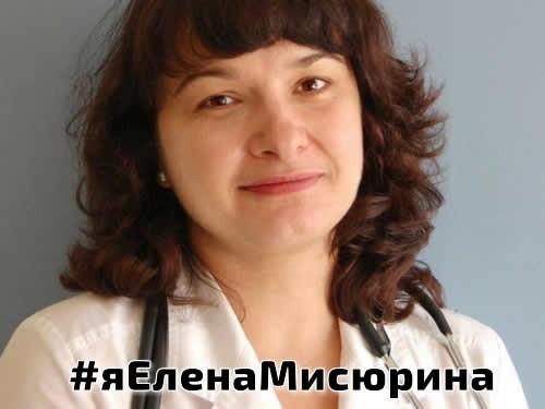 Жители России стали чаще плакаться наврачебные ошибки, сообщили вСК