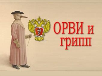https://static.medportal.ru/pic/mednovosti/news/2019/02/21/075flutoday/orvi_s_340x255.jpg