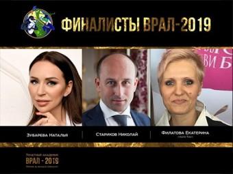Ученые назвали самых опасных псевдо-медицинских деятелей России